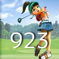 女子ゴルフTVキャプの跡923