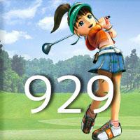 女子ゴルフTVキャプの跡929