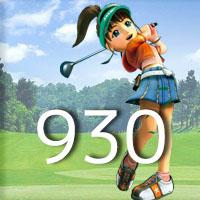 golf930
