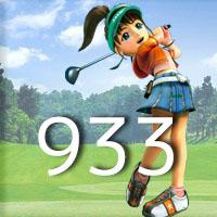女子ゴルフTVキャプの跡933