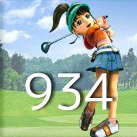 女子ゴルフTVキャプの跡934