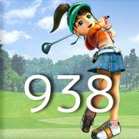 golf938