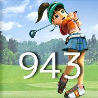 女子ゴルフTVキャプの跡943