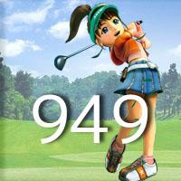 golf949