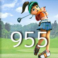 女子ゴルフTVキャプの跡955