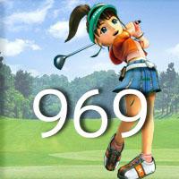 女子ゴルフTVキャプの跡969
