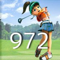 女子ゴルフTVキャプの跡972