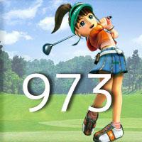 女子ゴルフTVキャプの跡973