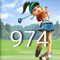 女子ゴルフTVキャプの跡974