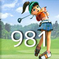 女子ゴルフTVキャプの跡981