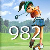 女子ゴルフTVキャプの跡982