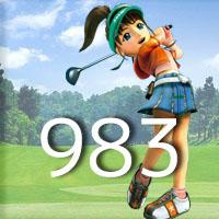 女子ゴルフTVキャプの跡983