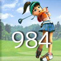 女子ゴルフTVキャプの跡984