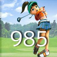 女子ゴルフTVキャプの跡985