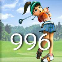 女子ゴルフTVキャプの跡996