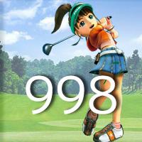 女子ゴルフTVキャプの跡998
