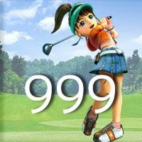 女子ゴルフTVキャプの跡999